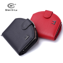 Qianxilu Brand 2016 Fashion Genuine Leather Women's Coin Purses Small Wallet Zipper and Hasp Purse bolsos porte-feuille