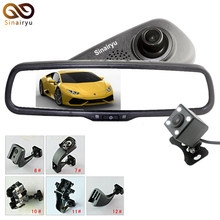Original Bracket Full 1080P Car Camera DVR Dual Lens Rearview Mirror Video Recorder FHD 1080P Automobile DVR Mirror Dash Cam