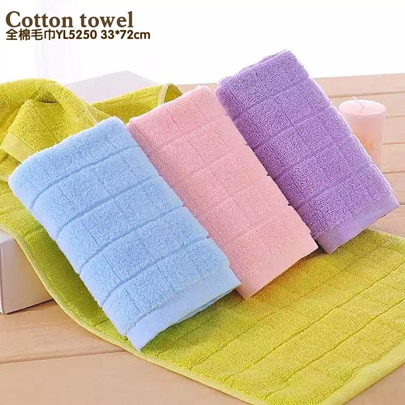 Such Gorgeous Colors And Softness: Soft And Comfortable Color Gorgeous Towel Environmental