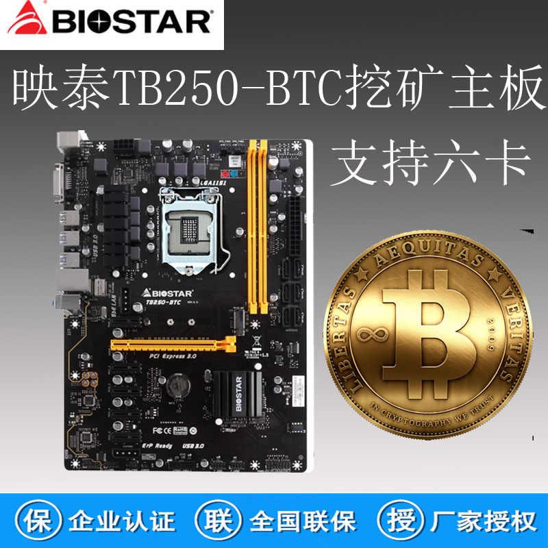จุดเล็กๆBIOSTAR/BIOSTAR TB250-BTC 6 PCI 6กราฟิกคณะกรรมการการทำเหมืองแร่TB85
