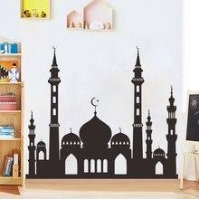 Arabic Design Furniture