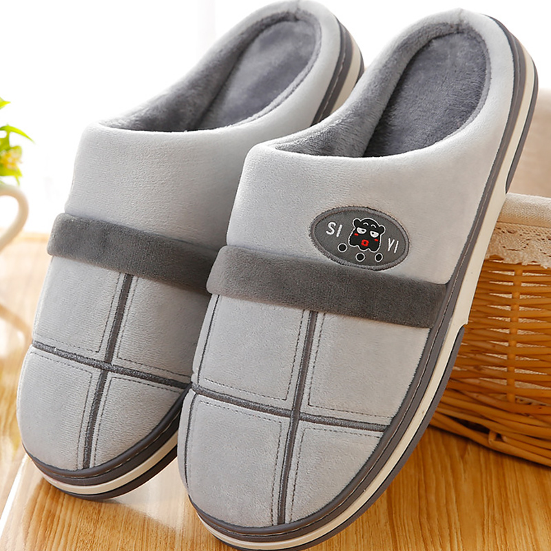 Non-slip indoor slippers men winter warm shoes striped suede man slippers large size 40-45 fur slippers for men cawanerl car sealing strip kit weatherstrip rubber seal edging trim anti noise for nissan almera march micra note pixo platina