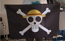 One Piece Luffy Jolly Roger Flag Banner 60x90cm