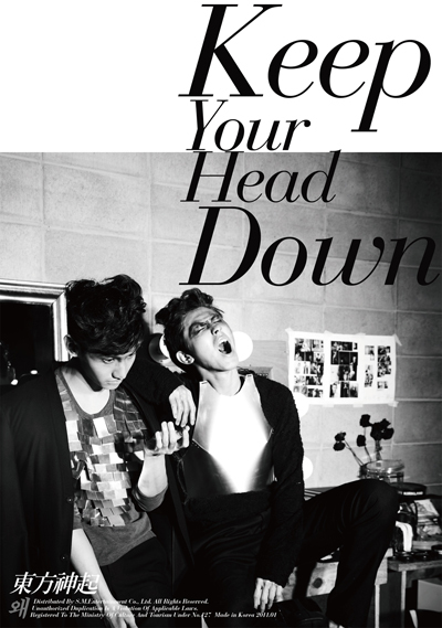 купить TVXQ KEEP YOUR HEAD DOWN SPECIAL LIMITED VERSION + 100P photobook+ 1RANDOM PHOTOCARD)) RELEASE DATE 2011-01-05 KPOP недорого