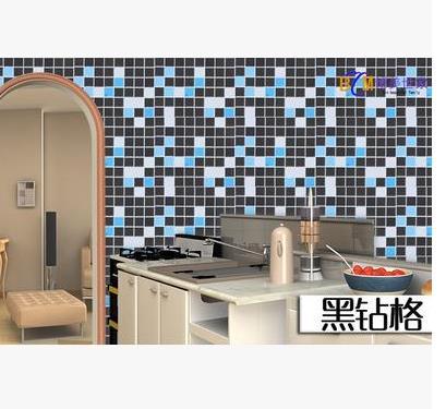 Die küche öl aufkleber Mosaik klebrigen tapete vom bad wc ...