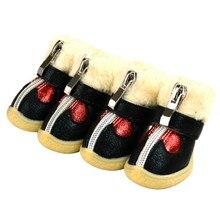 Теплая ПУ Светоотражающая водонепроницаемая кожаная обувь для собак для маленьких и средних собак, щенков, осенне-зимняя противоскользящая обувь для щенков