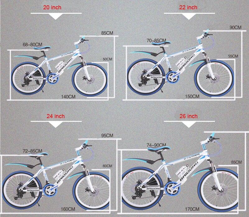 HTB1KoUaXaQoBKNjSZJnq6yw9VXaF 20/22/24/26inch bike 21/24/27speed variable speed mountain bicycle multicolor wheel mountain bike Double disc brake bicycle