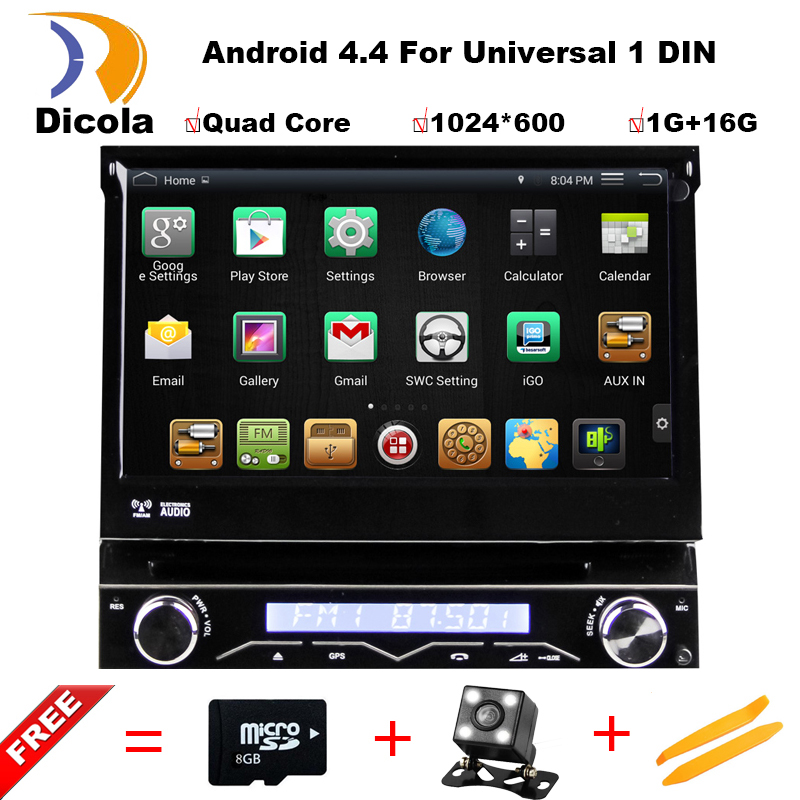 Electrónico del coche de 1 din Coche Reproductor de DVD de Navegación GPS de 7 p