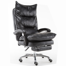 Office Boss Chair Lifted Rotated Multi-function Massage Computer Chair Household PU Reclining Swivel Chair with Footrest цена и фото