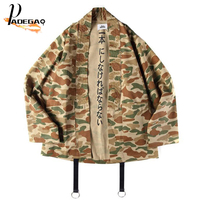 ZL2019 Mens Camo Jacket Japanese Style Clothes Streetwear Casual Camouflage Kimonos Jacket Harajuku Cardigan Autumn retro