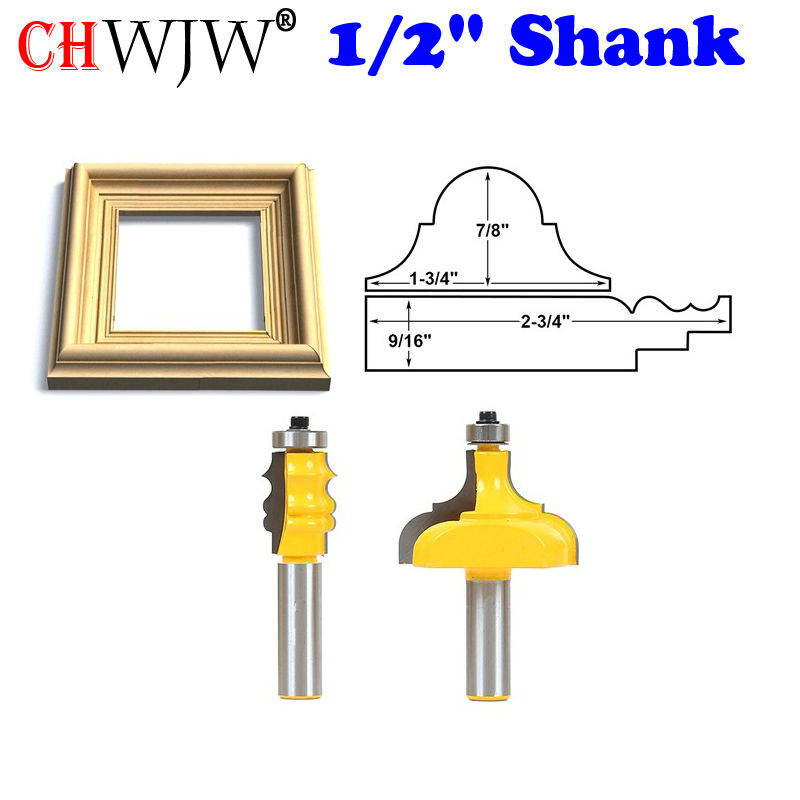 2pcs Picture Frame Router Bits - Complete Set - 1/2 Shank Line knife Woodworking cutter Tenon Cutter for Woodworking Tools core box router bits 3 pc set 1 4 shank line knife woodworking cutter tenon cutter for woodworking tools