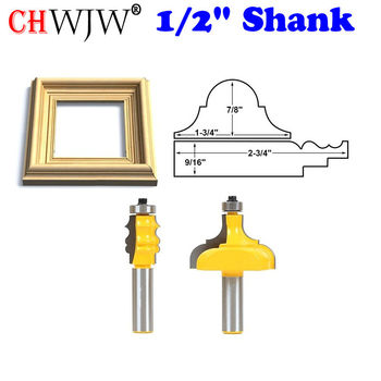 цена на 2pcs Picture Frame Router Bits - Complete Set - 1/2 Shank Line knife Woodworking cutter Tenon Cutter for Woodworking Tools