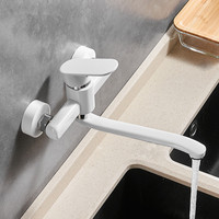 Mop Pool Faucet Kitchen Faucet Brass Hot and Cold Sink Mixer Tap White Baking Wall Mounted Single Handle Rotating Basin Faucet