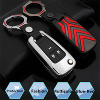 Stripe Zinc Alloy Fold Car Key Cover Case+Octagon Keychain For Chevrolet Cruze For Buick VAUXHALL OPEL Insignia Astra J Zafira C