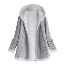 Для женщин осенняя куртка Модные зимние теплые твердые Карман пуловер на молнии с длинными рукавами Плюшевые пальто с капюшоном манто femme плюс размеры 5XL розовый