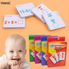 Детские Многоразовые Обучающие карты по математике, дошкольные игры, Обучающие игрушки, обучающие материалы, карточки для раннего образования, инструмент для школы