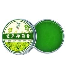 Китайский крем для удаления мадицина мощный Антибактериальный крем для тела