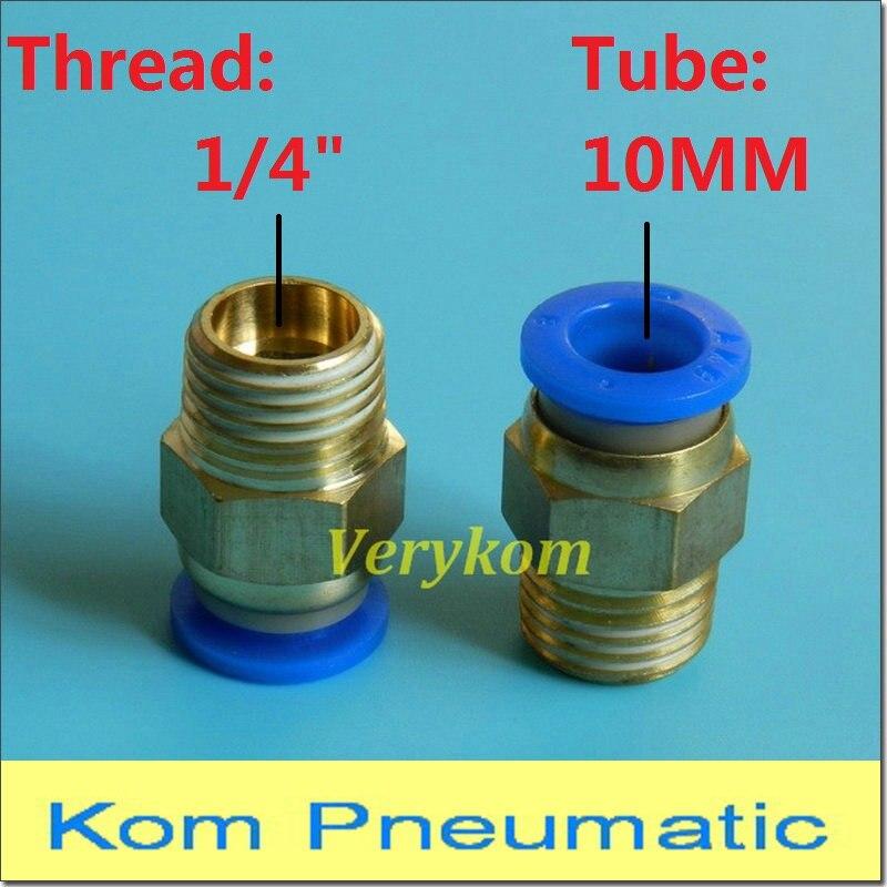 4 Pcs 3mm T Raccord de tuyau flexible Joiner Fitting