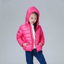 Ultra light boys down jacket for girls white down jacket and coat for girls 90% down winter warm children coat boy girls clothes стоимость