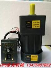 60W/220V AC Geared Motor / Speed Control 5IK60RGN-CF