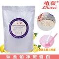 Free shipping 500g/bag Titanium white spot platinum whitening mask powder for beauty & DIY soft powder remove acne and scar