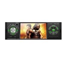 P5120 4.1 inch screen Bluetooth reversing car MP5 car MP4 audio and video MP3 card host player car radio