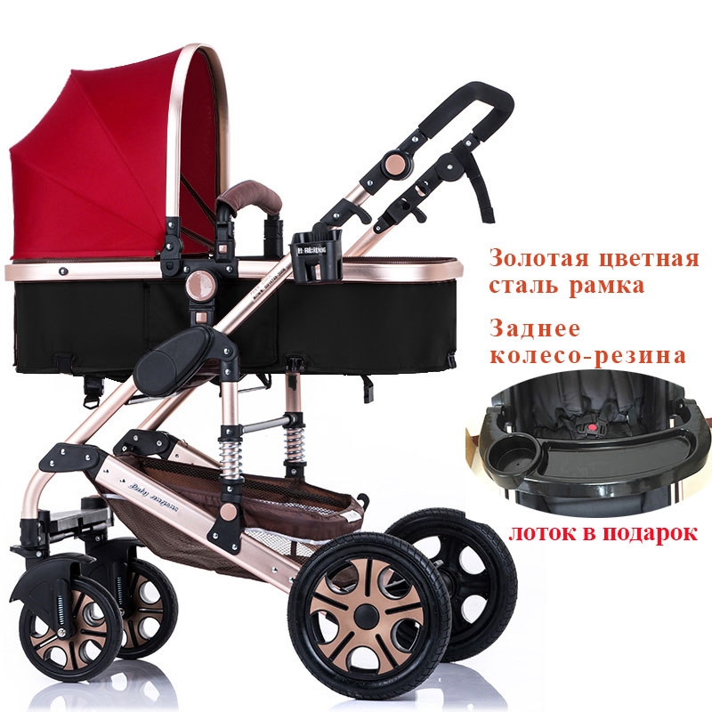 2 in 1 Baby stroller High landscape stroller can sit reclining stroller folding shock trolley lightweight baby cart baby strollers high landscape lightweight aluminum can sit reclining stroller shock absorbers bi fold trolley baby kinderwagen