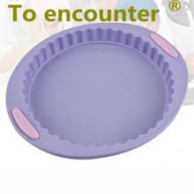 To encounter 30.2*26.1CM 175G Double Color Big Round Shape Silicone Cake Molds Pastry Silicone Baking Trays Baking Pan