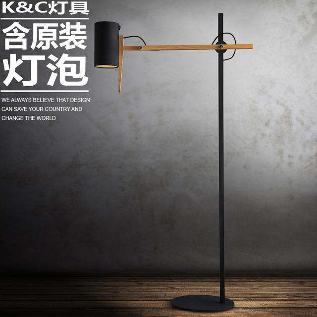 Kc Minimalist Nordic Wood Floor Lamp Table Living Room Bedroom Office Reading Adjule
