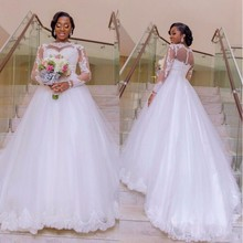 Charming Long Sleeve Wedding Dresses 2017 Romantic See Through Style Applique Tulle A Line Bridal Gown Hot Design