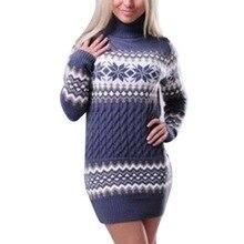 Зимние теплые рождественские свитера для женщин, год, модная водолазка, вязаный свитер, платье, пуловеры, облегающая Длинная вязаная одежда