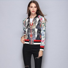 5c76ad021b Buy tiger coat and get free shipping on AliExpress.com
