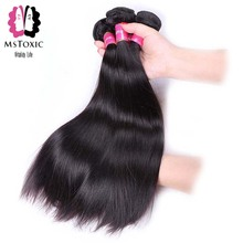 MSTOXIC Brazilian Straight Hair Weave 4 Bundles 100% Human Hair Extensions Natural Color No Remy Hair 4pcs/lot