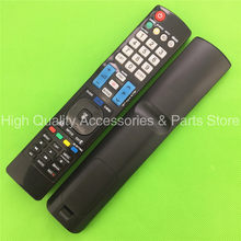 Universal Remote Control For LG Smart 3D LED LCD HDTV TV AKB72914296, AKB74115502, AKB72914209,AKB72914293 akb72914202(China)