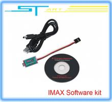 IMAX Software kit Charger Monitor PC based program for B6 B6AC B6 Pro B6AC+ low shipping fee wholesale hot selling girl toy(China (Mainland))