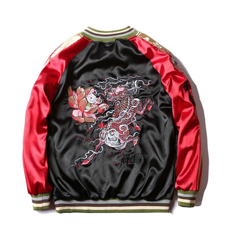 Automne Lisse Manteaux Yokosuka Sukajan Hommes Baseball De Luxe Deux Soie Côtés Chinois Veste Vent pink Broderie Black Souvenir Lâche 8qvOfaw
