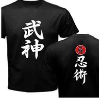 Print Japan Japanese Samurai T Shirt Mens Shotokan Karate Bujinkan Dojo Pro Wrestling Shinobi T Shirt