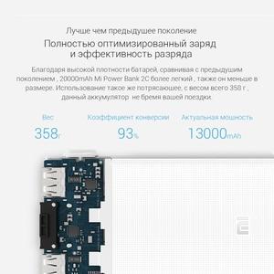 Image 5 - Original Xiao mi Power Bank 3 20000mAh Tragbare Ladegerät Unterstützung QC3.0 Dual USB mi Externe Batterie Bank 20000 für handys