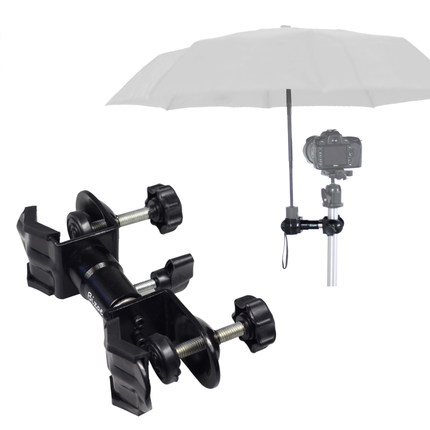 Camera Umbrella Holder Clip,Outdoor Camera Umbrella Holder Clip Clamp Bracket Support for Tripod Photographic,Photography Accessory