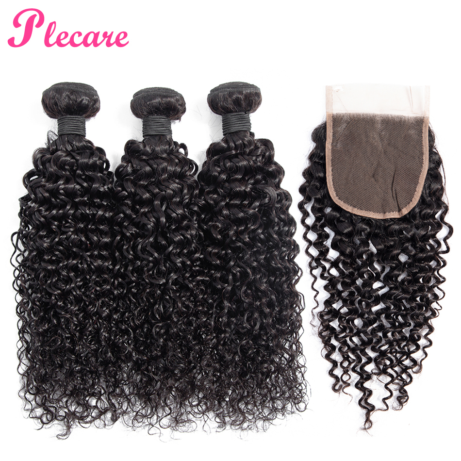 Plecare Curly Bundles With Closure Malaysian 3 Bundles With Closure 100 Human Hair Weave Bundles With