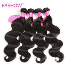 Fashow Hair Indian Body Wave Human Hair Weave Bundles 10 12 14 16 18 20 22 24 26 28 Inch Natural Color Non Remy Indian Hair(China)