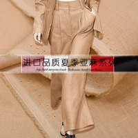 Solid Color Linen Shirt Pants Fabric Breathable Dress Handmade DIY Linen Fabric Thick Natural Linen Fabric