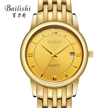 New Brand Bailishi Relogio Feminino Clock Women Watch Stainless Steel Watches Ladies Fashion Casual Watch Quartz Wristwatch
