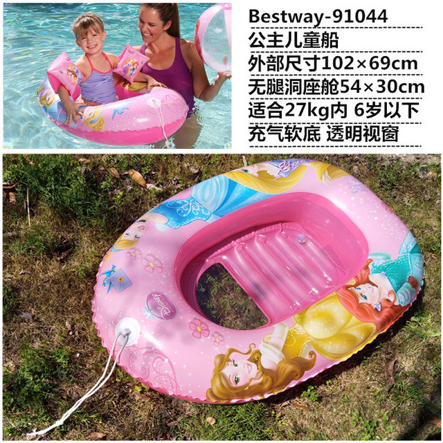 Princess Cartoon Printing 1 Children Boats Inflatable Kid Boat Birthday Gift Summer Fun Swimming Pool Floating