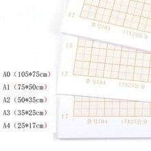 Оранжевая расчетная бумага графа чертежная бумага сетка бумага s A4 A3 A2 A1 A0