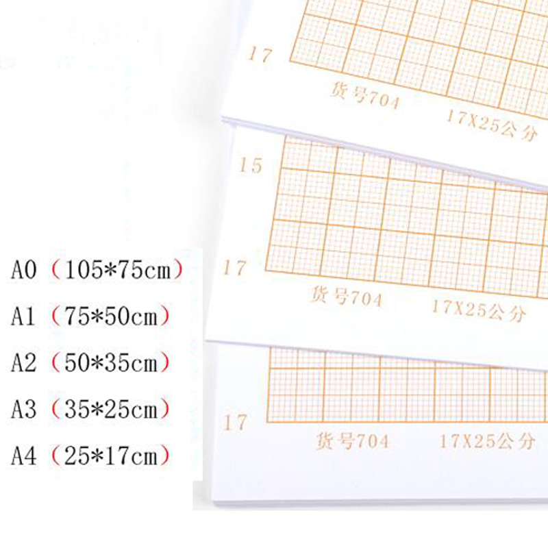 ᗑorange calculated paper graph drawing paper grid papers a4 a3 a2