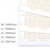 Orange Calculated Paper Graph Drawing Paper Grid Papers A4 A3 A2 A1 A0