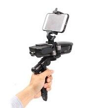 Изменение Mavic air палка для селфи штатив ручной стабильный посадки фотографии Держатель Gimbal стабилизаторы для DJI Мавик air Drone