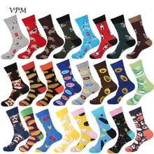 VPM Combed Cotton Men's Socks Harajuku Colorful Happy Funny Street Hip Hop Avoca