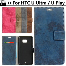 JURCHEN Flip Case For HTC U Play Case Silicone Wallet Soft Case For HTC U Ultra Back Cover For HTC U Play Phone Case Leather TPU